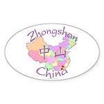 Zhongshan China Map Oval Sticker (10 pk)