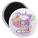 Zhuhai China Map Magnet