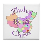 Zhuhai China Map Tile Coaster