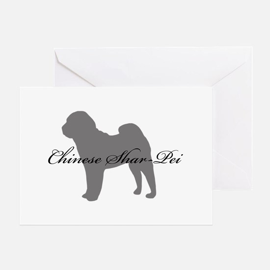 Chinese Shar Pei Greeting Card
