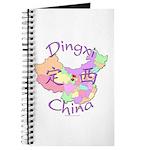 Dingxi China Map Journal