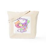 Dingxi China Map Tote Bag