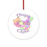 Dingxi China Map Ornament (Round)
