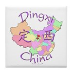 Dingxi China Map Tile Coaster