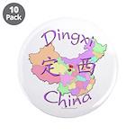 Dingxi China Map 3.5