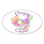 Dingxi China Map Oval Sticker (10 pk)
