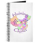 Huining China Map Journal