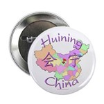 Huining China Map 2.25