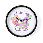 Huining China Map Wall Clock