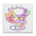 Huining China Map Tile Coaster
