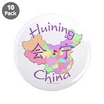 Huining China Map 3.5