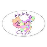 Huining China Map Oval Sticker (10 pk)