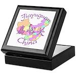 Jiayuguan China Map Keepsake Box