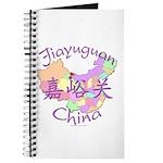 Jiayuguan China Map Journal