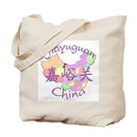 Jiayuguan China Map Tote Bag