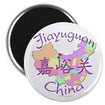 Jiayuguan China Map Magnet