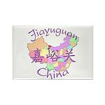 Jiayuguan China Map Rectangle Magnet (10 pack)