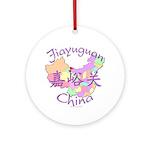 Jiayuguan China Map Ornament (Round)