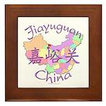 Jiayuguan China Map Framed Tile