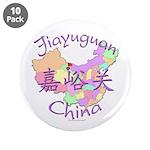 Jiayuguan China Map 3.5