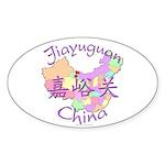 Jiayuguan China Map Oval Sticker (10 pk)