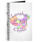 Lanzhou China Map Journal