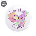 Lanzhou China Map 3.5