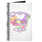 Qingyang China Map Journal