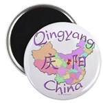 Qingyang China Map Magnet