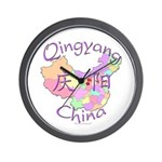 Qingyang China Map Wall Clock
