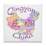 Qingyang China Map Tile Coaster