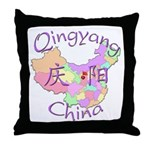 Qingyang China Map Throw Pillow