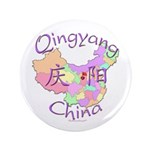 Qingyang China Map 3.5