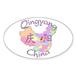 Qingyang China Map Oval Sticker (10 pk)