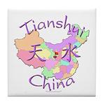 Tianshui China Map Tile Coaster