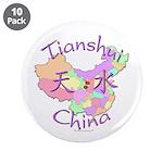 Tianshui China Map 3.5