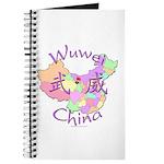 Wuwei China Map Journal