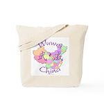 Wuwei China Map Tote Bag