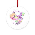 Wuwei China Map Ornament (Round)