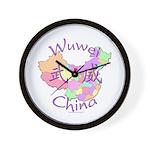 Wuwei China Map Wall Clock
