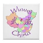 Wuwei China Map Tile Coaster