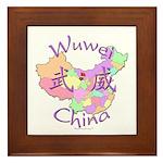 Wuwei China Map Framed Tile
