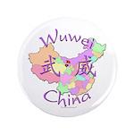 Wuwei China Map 3.5