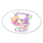 Wuwei China Map Oval Sticker (10 pk)