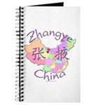 Zhangye China Map Journal