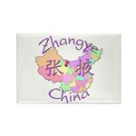 Zhangye China Map Rectangle Magnet (10 pack)