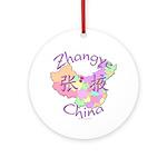 Zhangye China Map Ornament (Round)