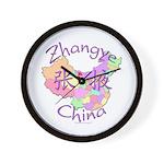 Zhangye China Map Wall Clock