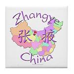 Zhangye China Map Tile Coaster