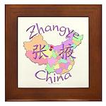 Zhangye China Map Framed Tile